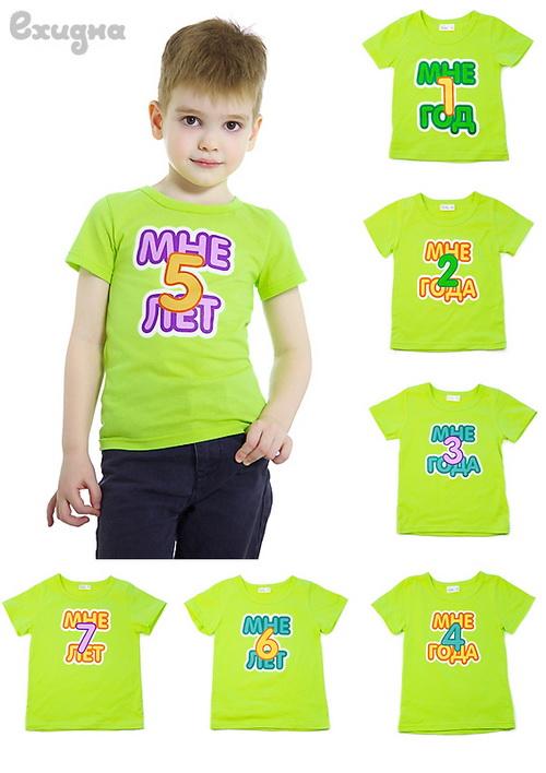 футболки печать детские