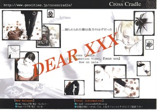 Cross Cradle