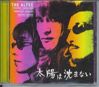The Alfee-Taiyou wa Shizumanai