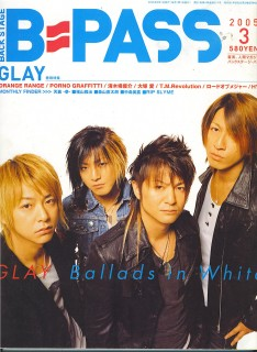 Backstage Pass 3'05 (Glay)