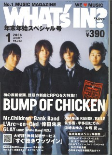 What's In? 1'06 (Bump of Chicken)