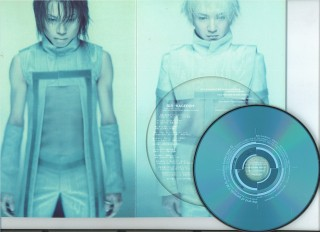 T.M.Revolution-The End of Genesis TMR Turbo Type D