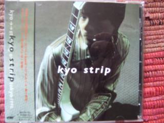 Kyo-Strip