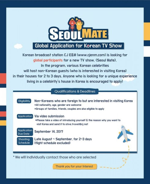 seoul mate- your chance to be on tv?: omonatheydidnt
