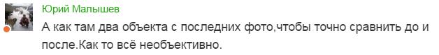 Возражение_1