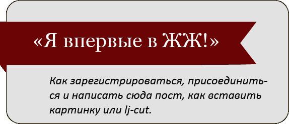 http://oncobudni.livejournal.com/