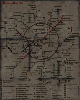 Карта Московского Метрополитена 2025г.