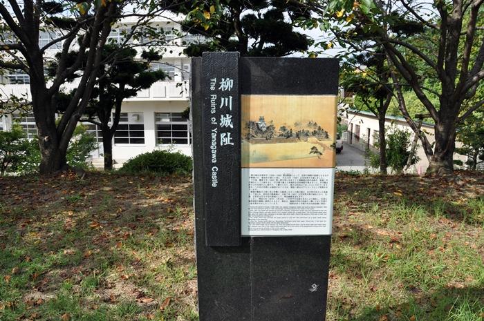 япония (1938)
