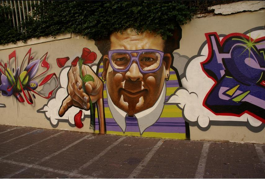 Street Art Ben Yehuda