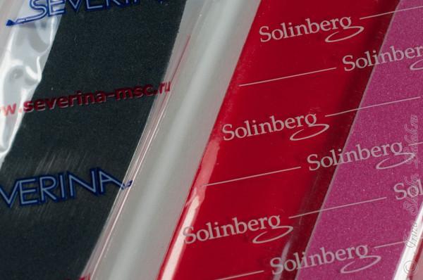 Severina, solinberg