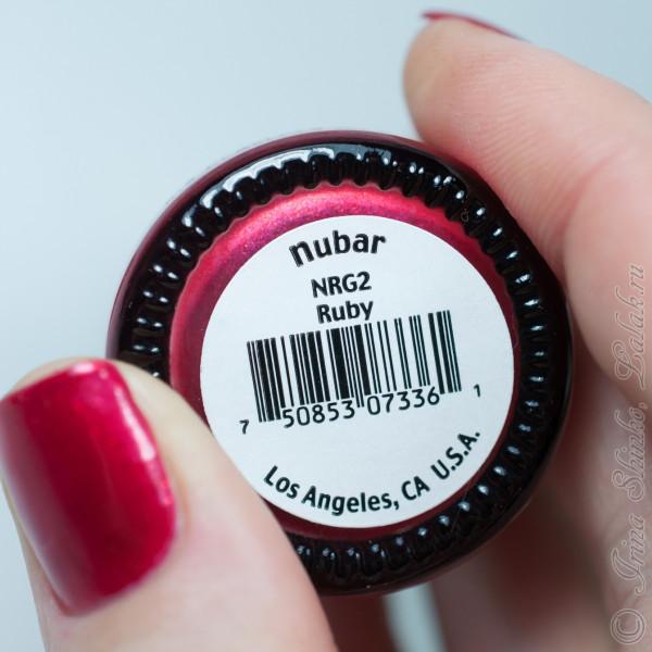 Nubar_Ruby