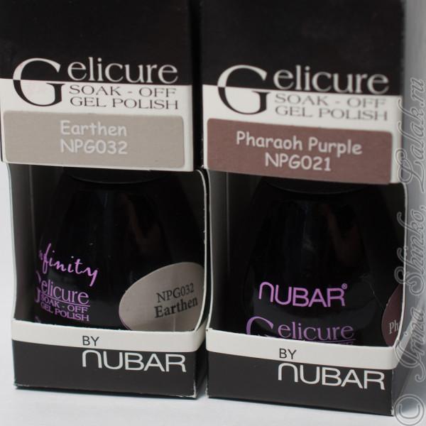 Nubar_Gelicure_Earthen&Pharaoh Purple