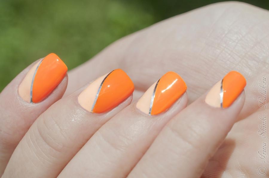 Nubar_Hot_Orange&Succulent-1-1
