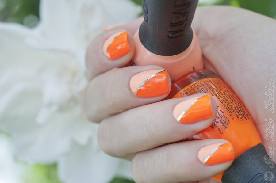 Nubar_Hot_Orange&Succulent-3-1