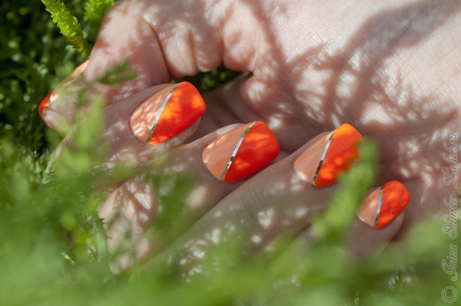 Nubar_Hot_Orange&Succulent-2-1