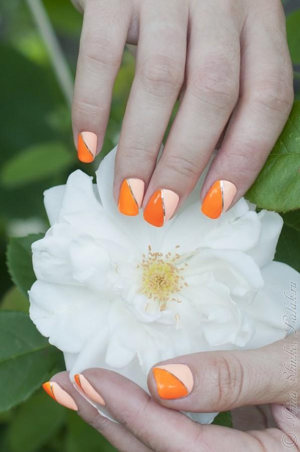 Nubar_Hot_Orange&Succulent-12-1