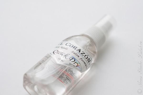 Сушка-спрей для лака El Corazon quick dry