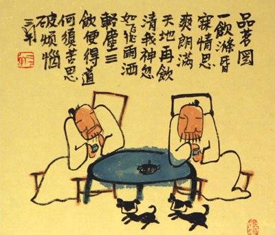 tea-philosophy1