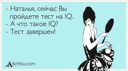 atkritka_1345488282_901