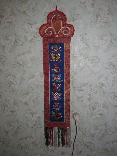 IMG 432
