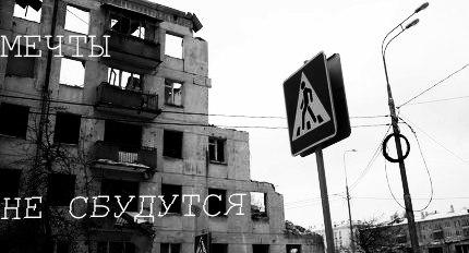 печальки,правда жизни,разруха,россия,мрак