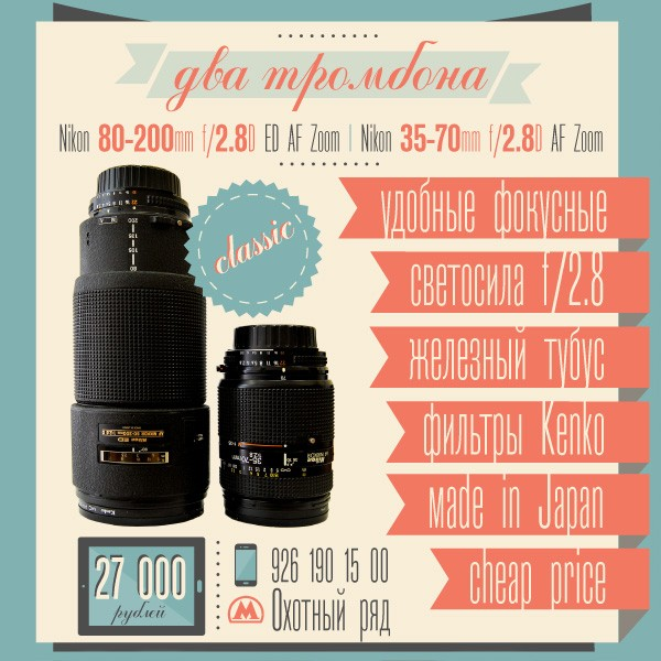 Infographic-design-elements-vector-set-25-(1)