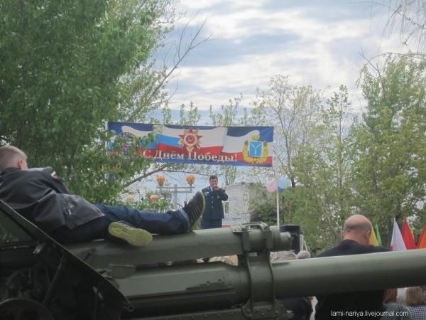 Копия Парк Победы -  в ДЕНЬ ПОБЕДЫ. 9 мая 2014. 174