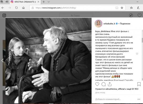Ю.В.Никулин и К.Орбакайте в фильме - Чучело.