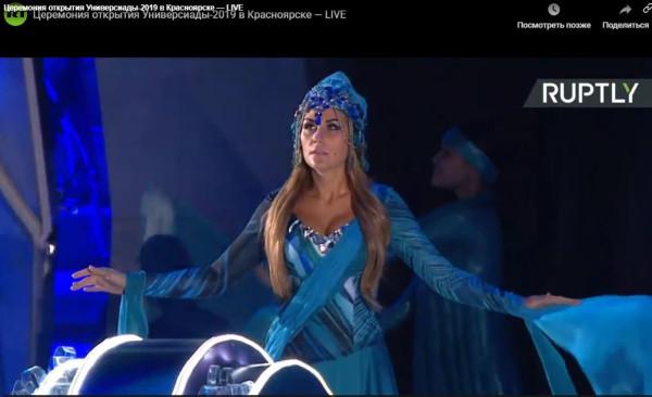 Церемония открытия Универсиады-2019 в Красноярске.