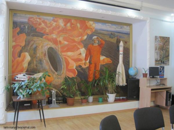 IMG_3920 Народный музей Ю.А.Гагарина. г.Саратов (2)
