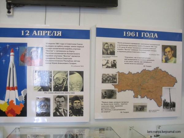 IMG_3929 Народный музей Ю.А.Гагарина. г.Саратов (3)