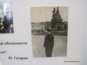 IMG_3963 Народный музей Ю.А.Гагарина. г.Саратов (2)