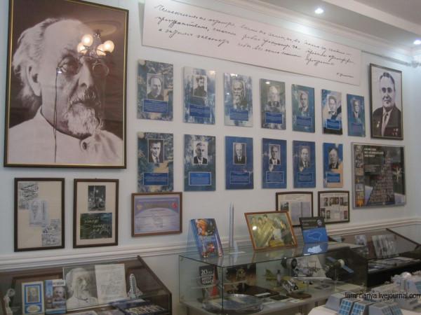 IMG_3995 Народный музей Ю.А. Гагарина. г.Саратов.