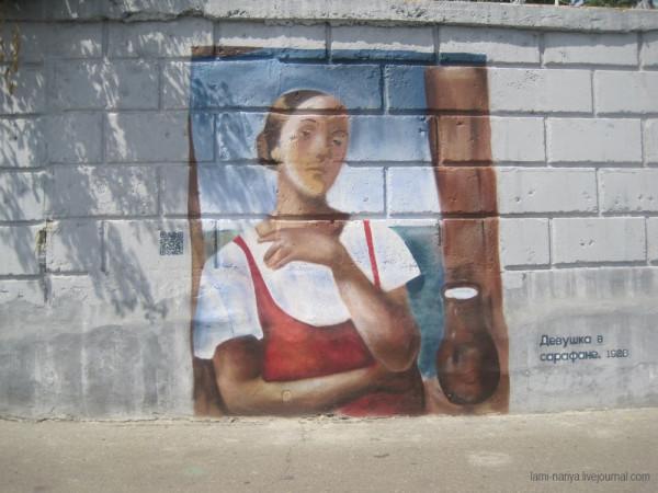 IMG_7420 Девушка в сарафане. Петров-Водкин.