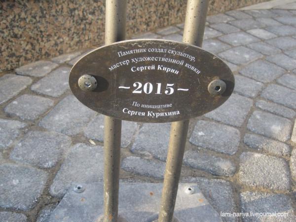 IMG_3689 Памятник городовому