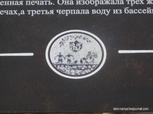 IMG_3685 Памятник городовому