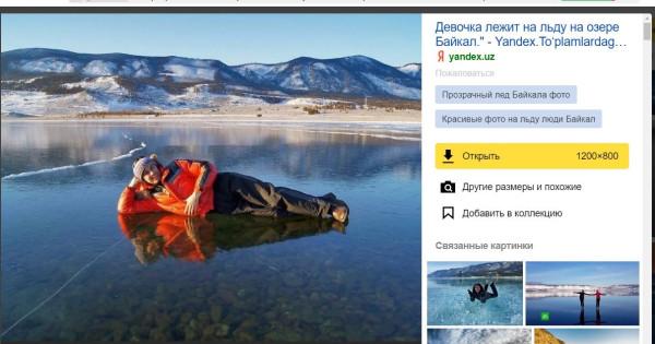 Удивителен всё же наш - Байкал, и во все времена года...