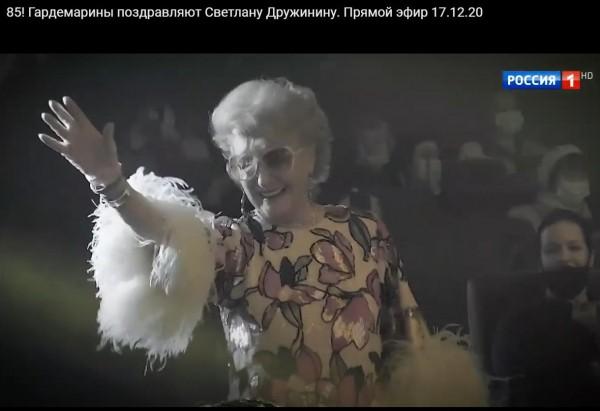 С Юбилеем, Светлана Сергеевна...