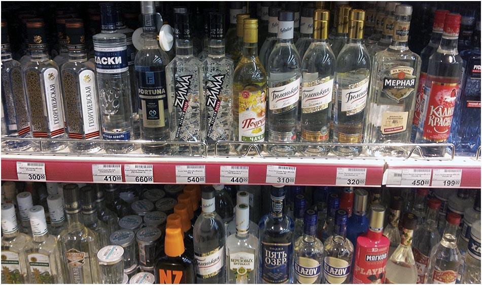 Vodka. Yeysk