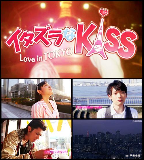 HD] Itazura na Kiss~Love in Tokyo 1-15: furukawayuki — LiveJournal