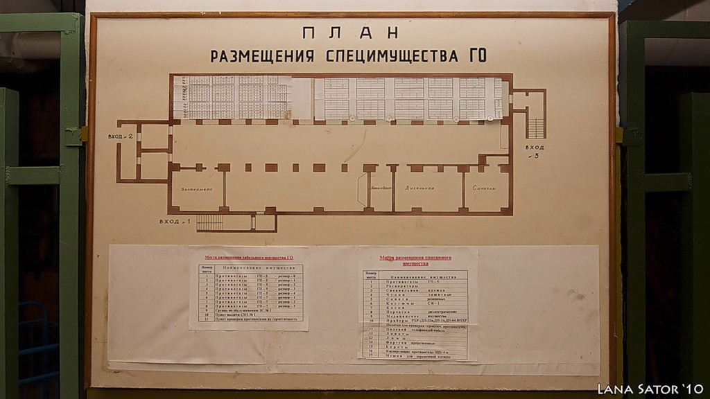 img-fotki.yandex.ru/get/5801/haematique.76/0_54ec6_2d756ed9_XL.jpg