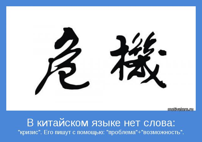 видеть мог как написать я буду завтра по китайски РЕБЁНОК