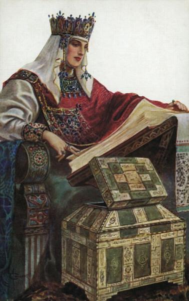 Апраксия Королевична