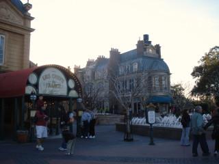 Walt Disney World - EPCOT (part II)
