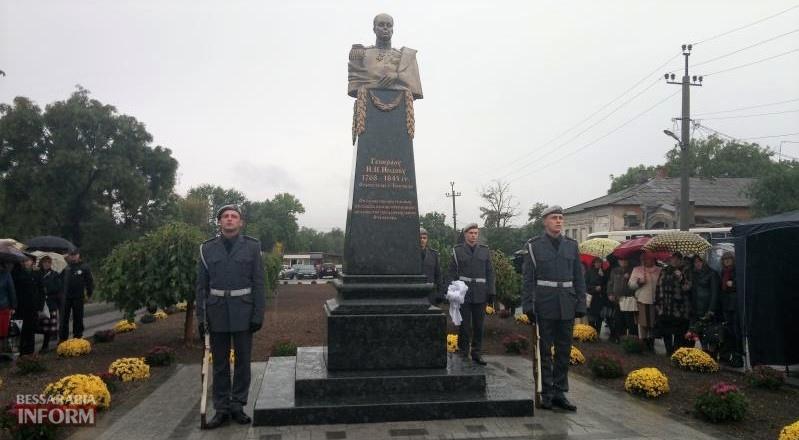 Памятник генералу Инзову в Болграде