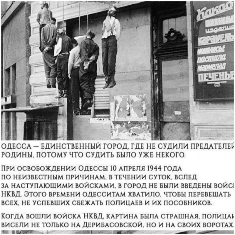 (https://mpsh.ru/21747-odessa-edinstvennyj-gorod-gde-ne-sudili-predatelej-rodiny-potomu-chto.html)