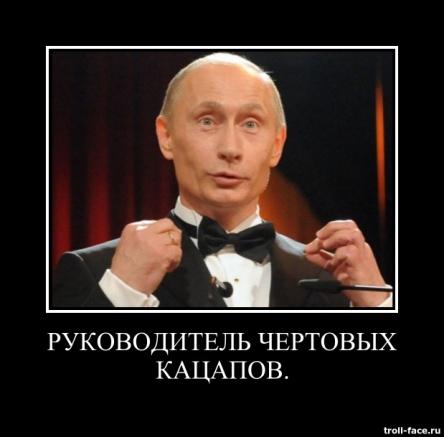 """Российские элиты начали осознавать, что """"наступает капец"""", - Белковский - Цензор.НЕТ 263"""
