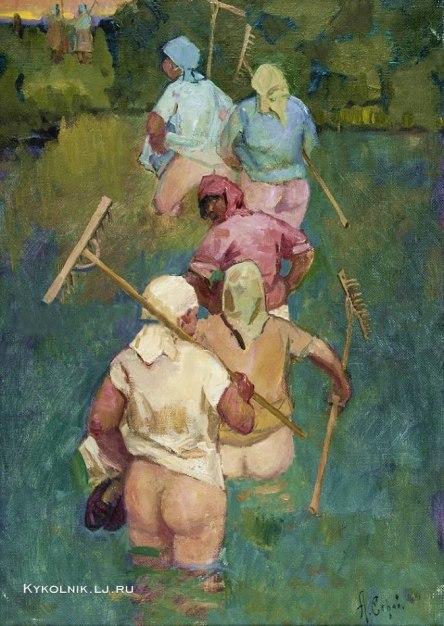 Седов Александр Степанович (Россия, 1928) «Брод» 1990