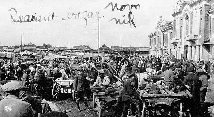 новониколаевск 1919