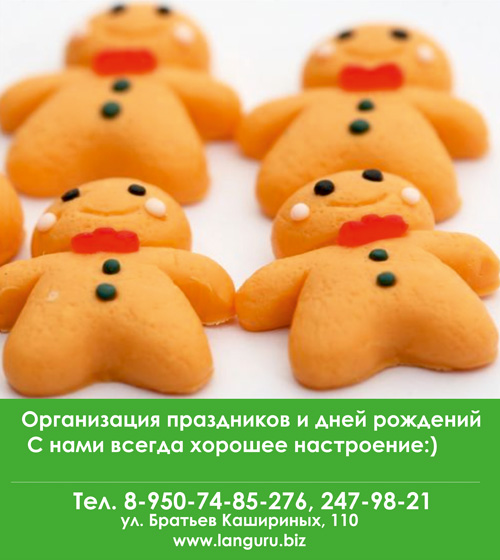party_birthday_service